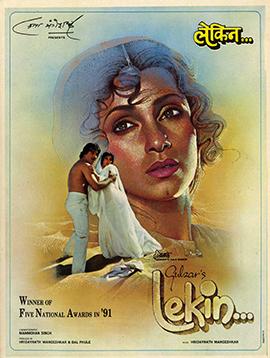 Lekin..._(movie_poster)