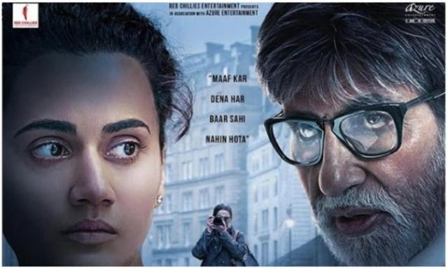 badla-movie-review-taapsee-amitabh-1552037130