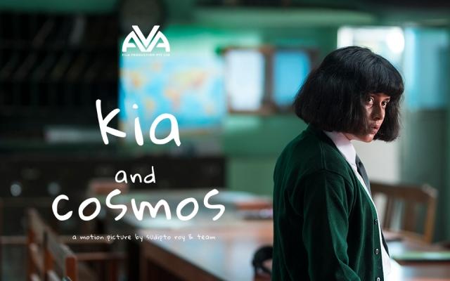 Kia-Cosmos-960x600.jpg