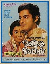 220px-Balika_Badhu,_1976_Hindi_film.jpg