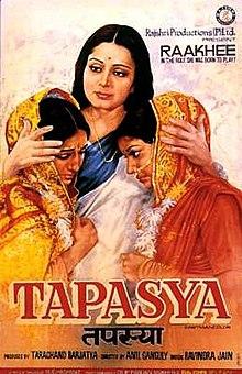 220px-Tapasya_poster