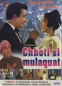 Chhoti_Si_Mulaqat
