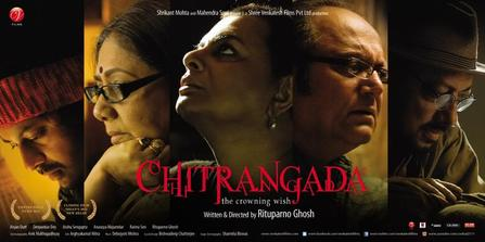 Chitrangada_The_Crowning_Wish.jpg